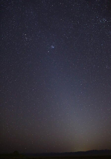 Zodiacal Light Nasa 01