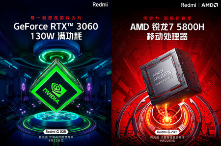 Redmi G 2021 02